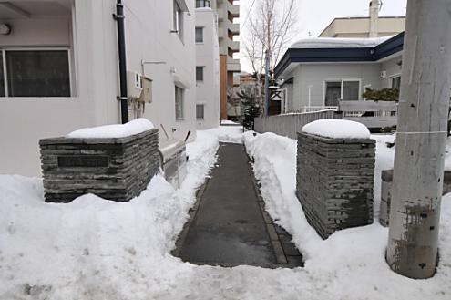 ... 雪国も今やハイテクの時代です